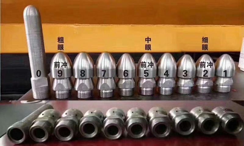 高压清洗疏通车喷头/喷嘴厂家批发价格