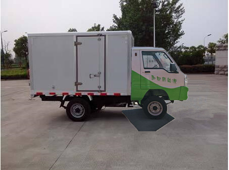 解放纯电动箱式运输车
