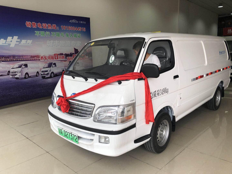 四川成都新能源箱式纯电动面包货车销售点、出租出售地址