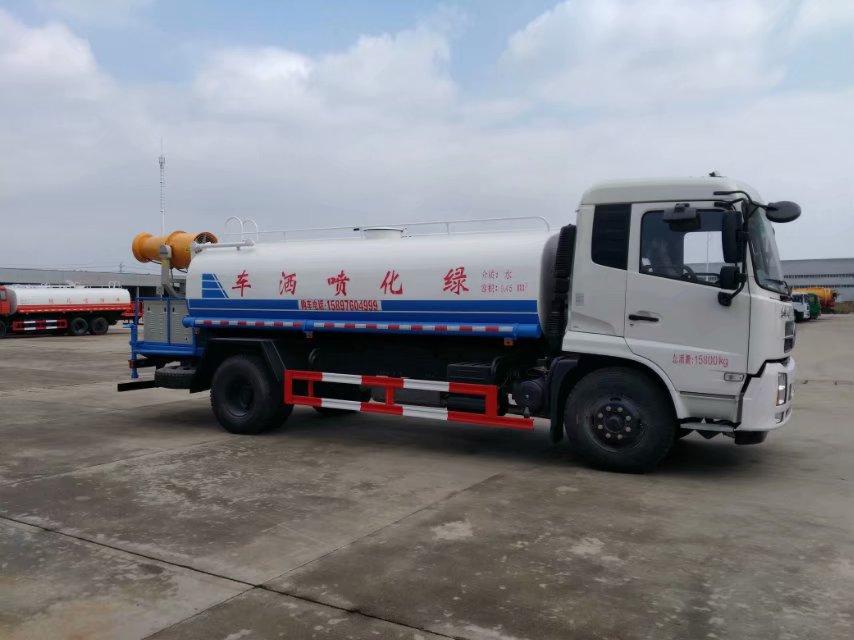 15吨东风天锦喷雾洒水车