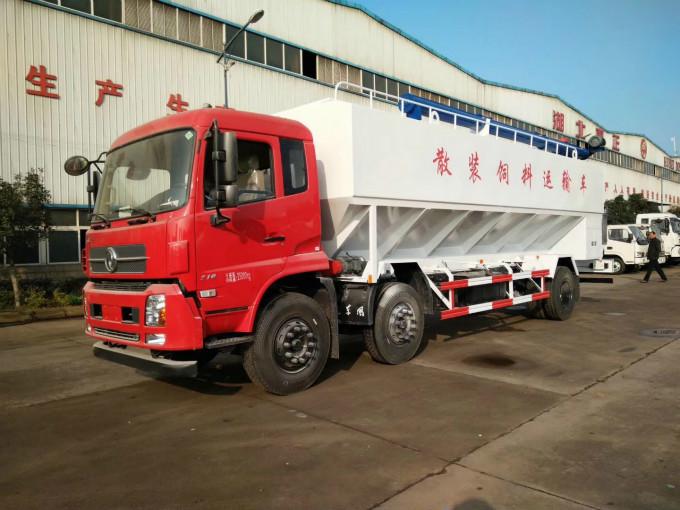 15吨散装饲料运输车多少钱