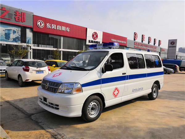 金杯格瑞斯运输型救护车多少钱一台