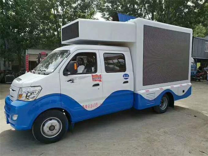 双排广告车多少钱一辆_广告宣传车价格_LED广告车图片