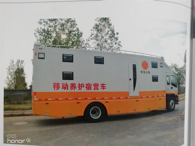 慶鈴中卡宿營車廠家直銷