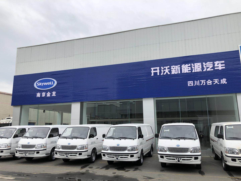 四川成都純電動新能源箱式貨車