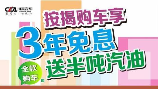 為你加油! 一舉高粽! ——6月川泰特惠助高考 端午佳節粽動員