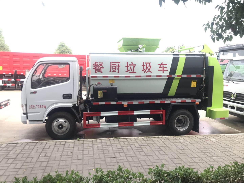 东风多利卡餐厨垃圾车_6方餐厨垃圾车