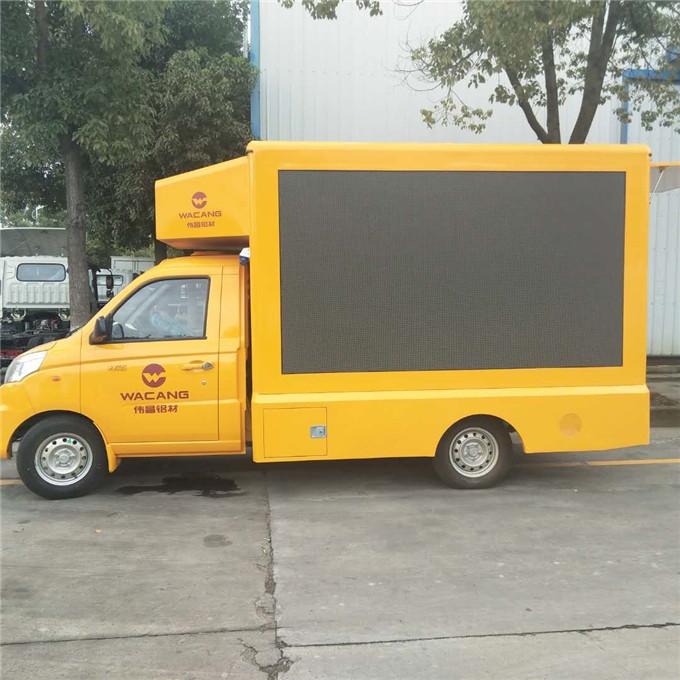 門窗展示廣告宣傳車多少錢一輛_廣告宣傳車價格