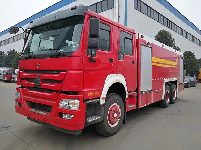 重汽豪沃消防车质优价廉质量保证_消防车厂家价格_配置_图片