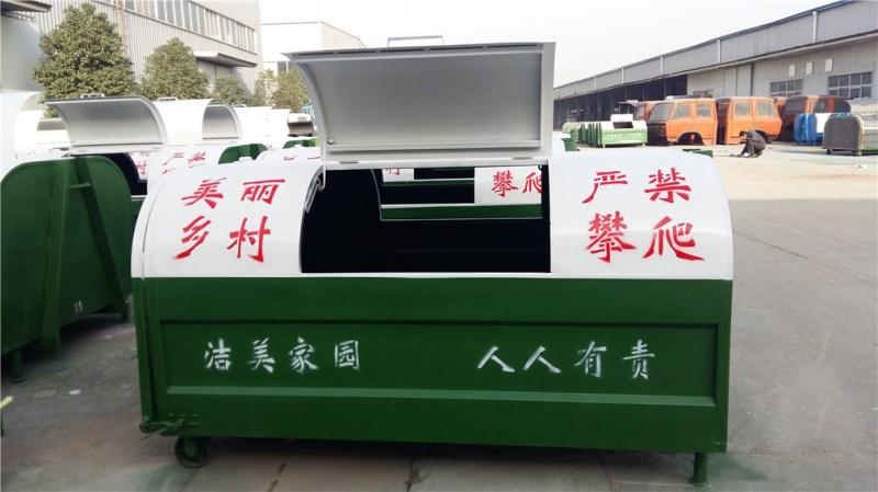5方移動式垃圾箱