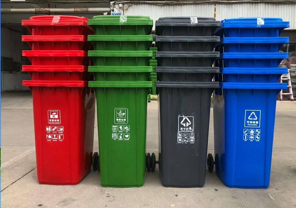80L-240L塑料垃圾桶掛車桶_垃圾桶廠家批發直銷