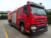 國五重汽豪沃11噸干粉泡沫水罐聯用消防車
