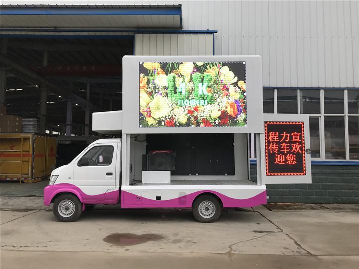 國六福田祥菱LED廣告宣傳車價格配置清單