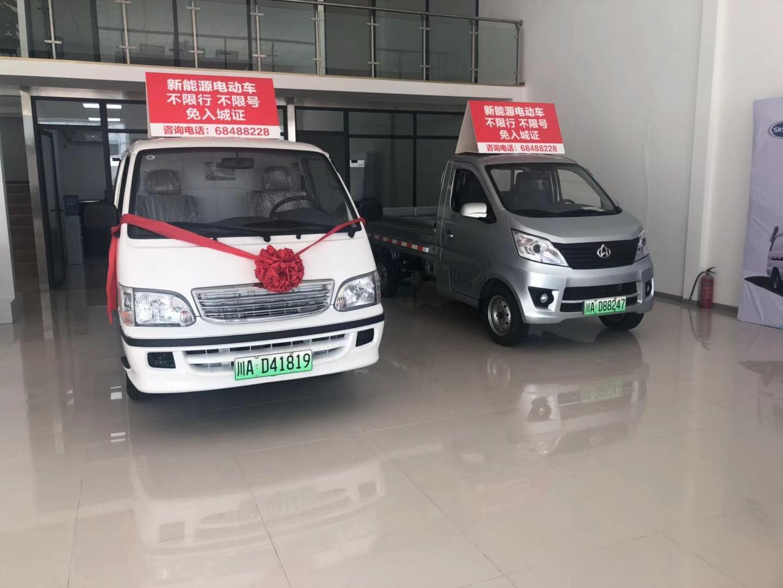 成都新能源純電動微型貨車銷售點地址、租賃價格、品牌、型號