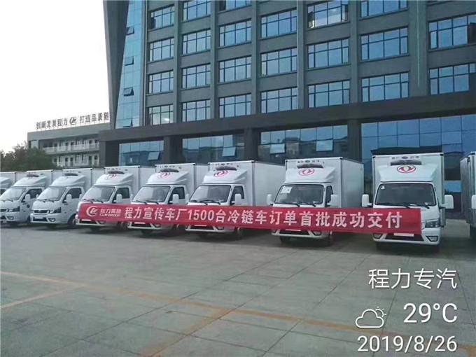 国六东风小型冷藏车价格