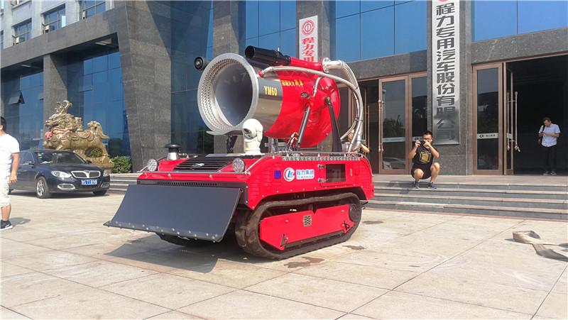 消防機器人-消防救援機器人
