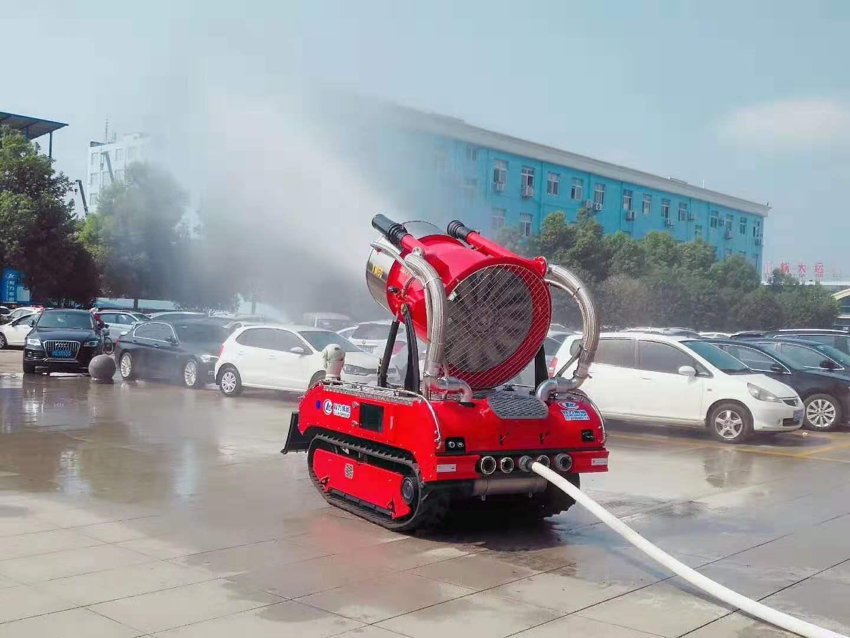 履带式消防灭火机器人厂家_报价_价格