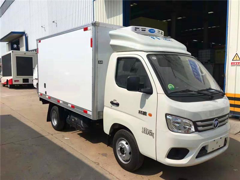 19款国六排放福田祥菱M1冷藏车厂家现车售7.8万