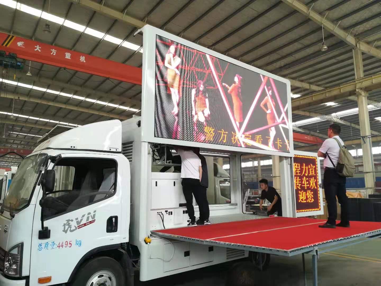 国六LED广告车出世啦!LED广告车价格配置