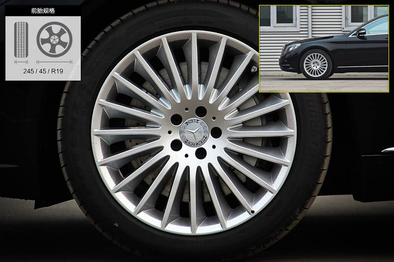 浙江奕信行 房车知识讲座,选购奔驰七座商务车时,轮毂尺寸大一点好还是小一点好呢?