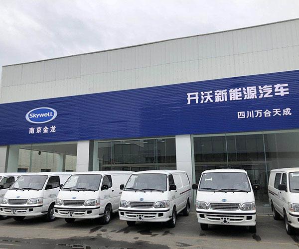 四川省成都销量最好的新能源纯电动厢式微型货车