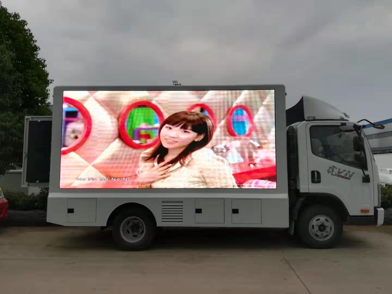 带舞台的LED广告车与舞台车带LED屏有啥区别?