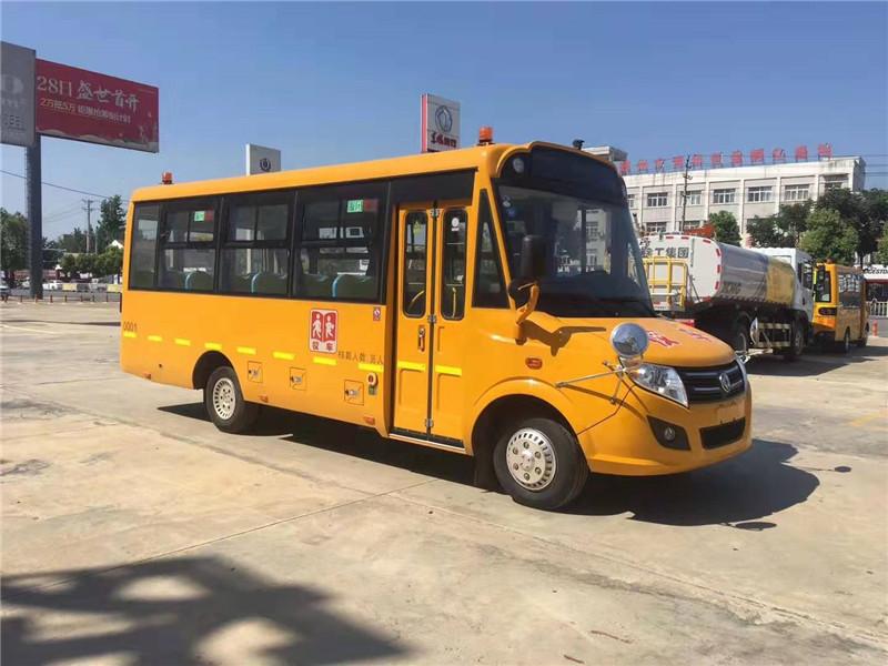 東風蓮花36座小學生專用校車價格-36座小學生專用校車價格
