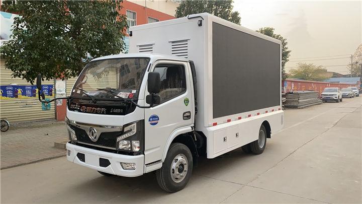 國六東風福瑞卡LED廣告宣傳車廠家直銷報價