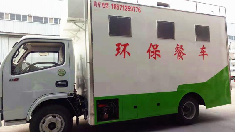 蓝牌流动餐车厂家供应_4.2米家政宴席车报价_哪买红白喜事宴席车
