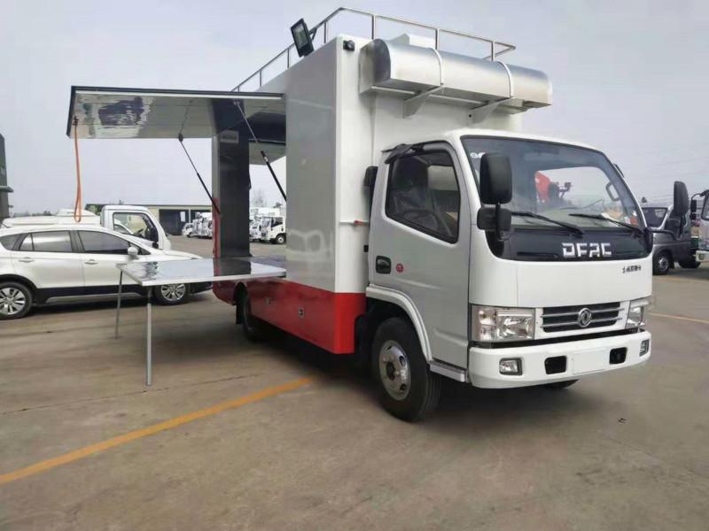 红白喜事流动宴席车可三面展开厂家直销_流动餐车价格_流动餐车配置