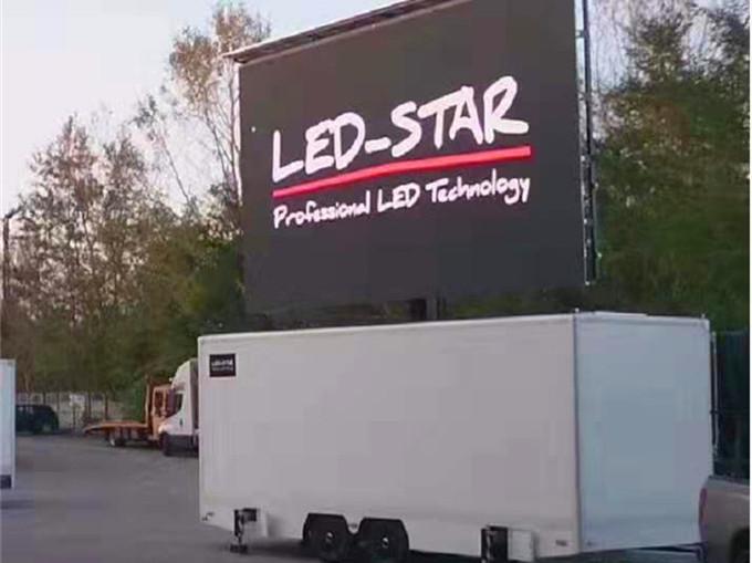 程力研发:牵引式广告宣传车,一健式升降,360度旋转,对接式LED屏