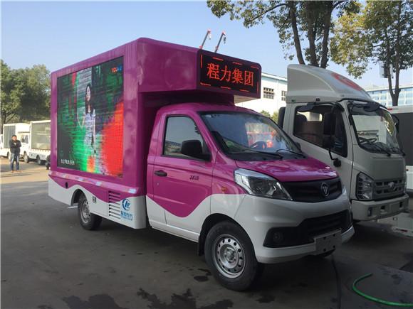 國五福田祥菱小型LED廣告宣傳車廠家年底促銷,購車送倒車影像