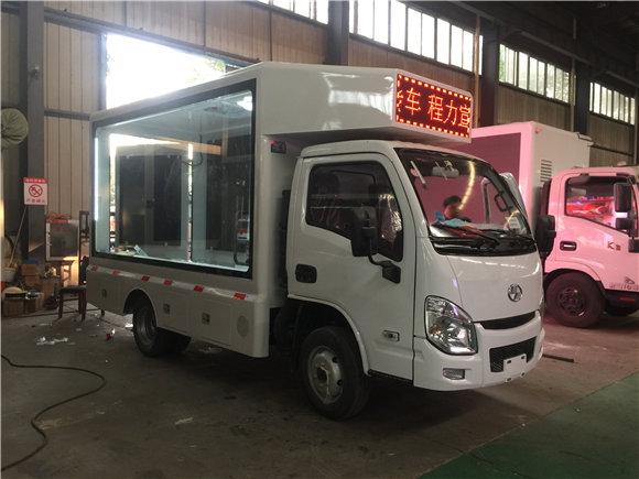 國六躍進小福星S70汽油版LED廣告車的配置