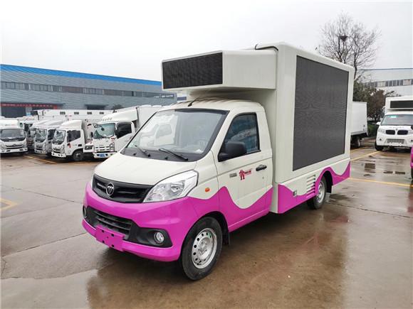 国六 福田祥菱V1宣传车隆重上市