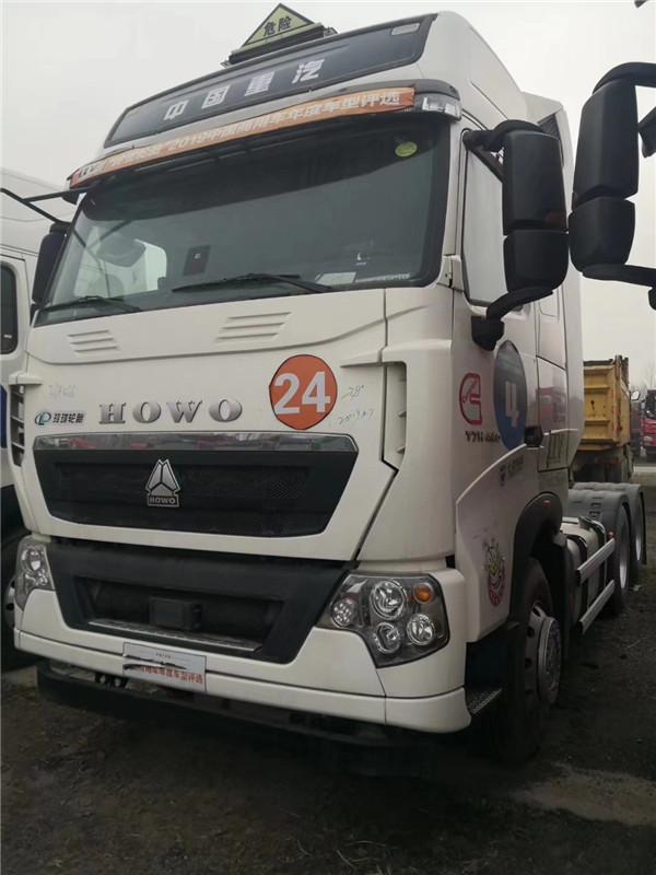 LNG 豪沃T 系列危险品牵引车