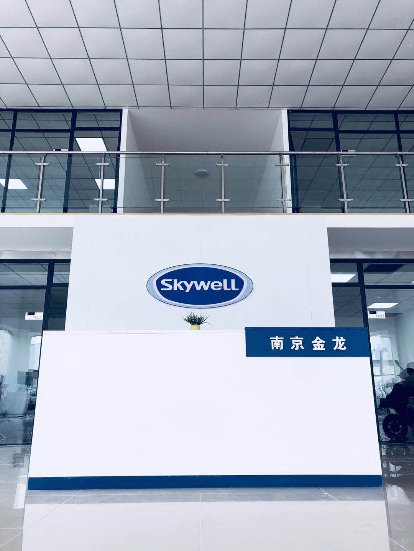四川万合天成汽车销售有限公司