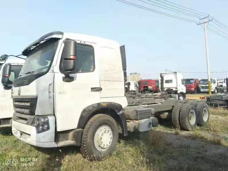 中國重汽A7載貨車