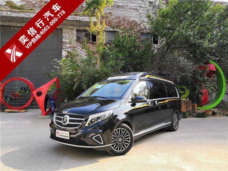广东梅州 河源七座奔驰商务车改装款型最新价格,图片展示