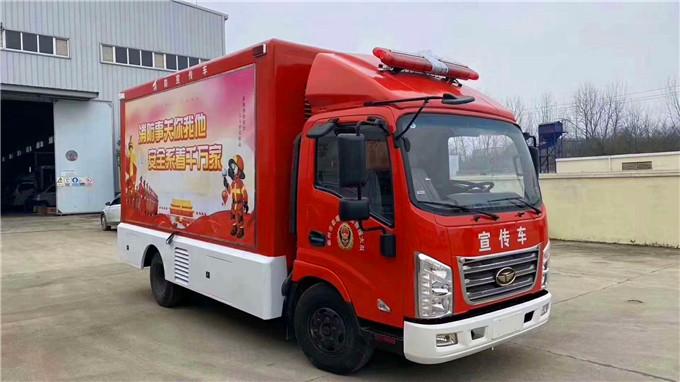 二十萬內廣告宣傳車:國六唐駿LED廣告宣傳車-消防宣傳車大紅色