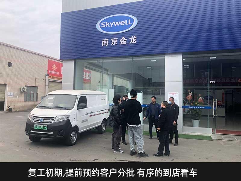 四川省成都新能源電動高欄貨車 電動金杯車租售價格