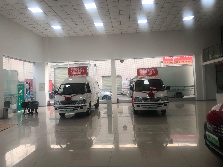 成都新能源電動廂式面包車租售地址_成都電動面包車價格_聯系電話