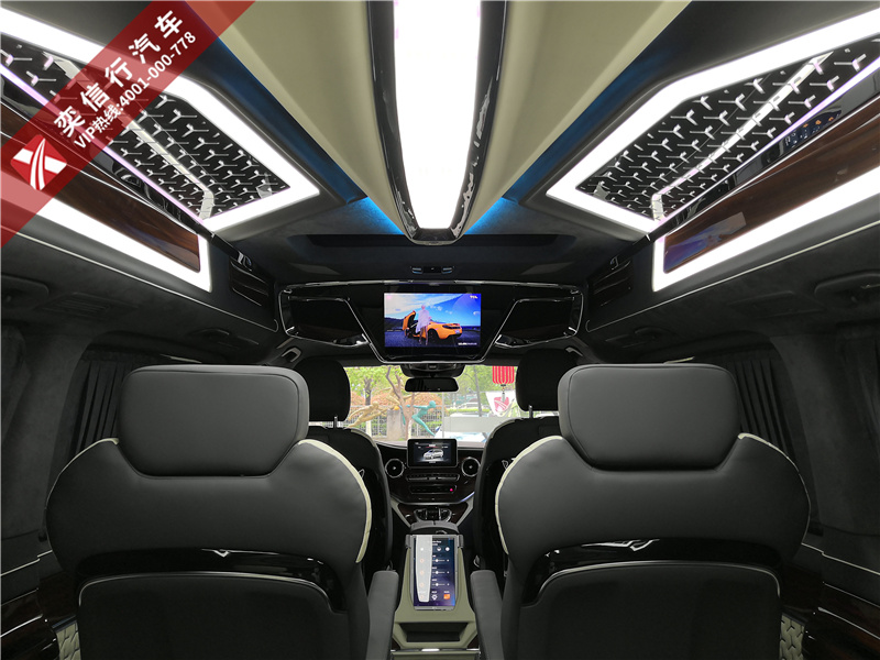 奔馳V級改裝房車7座V260L商務車全新上市,奕信行指定車型存5萬抵10萬