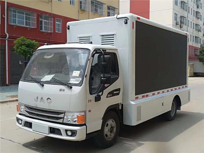 4米2廣告宣傳車怎么選?國六江淮康鈴H5宣傳車詳情配置參數詳解