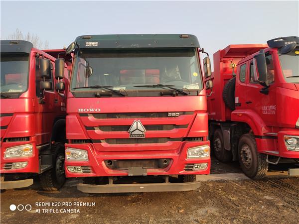 15臺特價440馬力7.8米自卸車HOWO 7