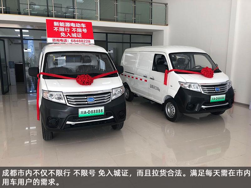 四川成都电动箱式面包货车销售中心