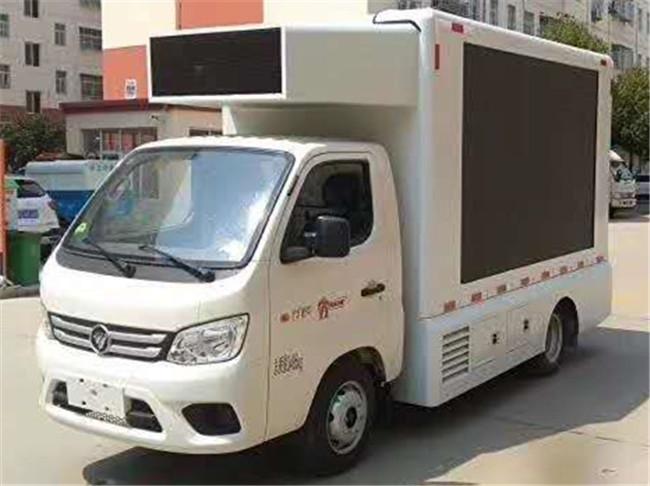 福田祥鈴M1廣告宣傳車國六排放對比傳統廣告的優勢
