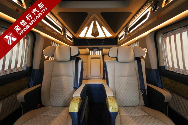 江西省宜春  高安市 7座商務車奔馳V級 威霆價格,定制升級MPV優惠報價