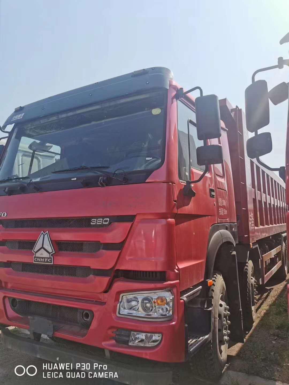 重汽豪沃7米3自卸车火红380马力