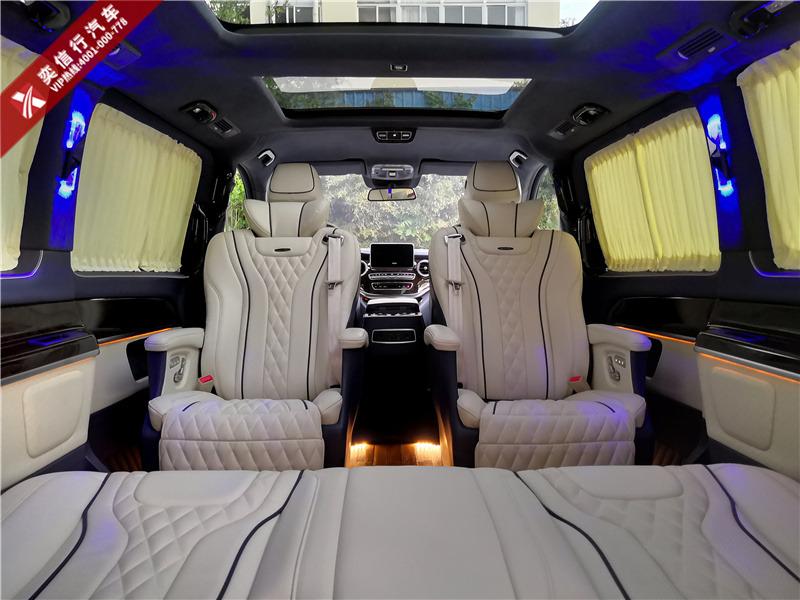 山东泰安 新泰市 奔驰V260商务车外观内饰改装多少钱