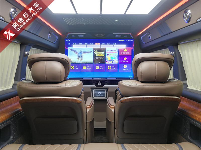 黑龍江 哈爾濱市南崗區 7座奔馳商務車內飾外觀 改裝定制V級房車報價